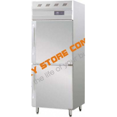 Congelator vertical inox