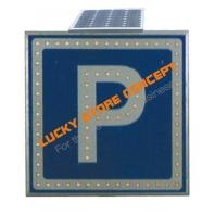 Semn circulatie solar parcare